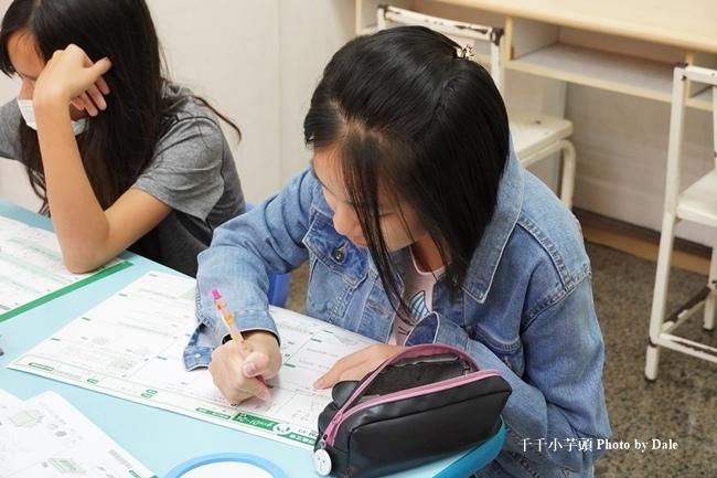 左營【品嘉文理補習班】13.JPG