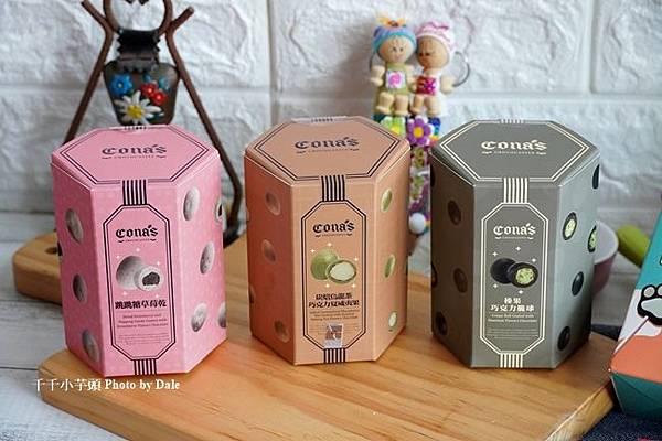 Cona's 妮娜巧克力夢想城堡2.JPG