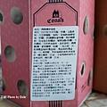 Cona's 妮娜巧克力夢想城堡4.JPG