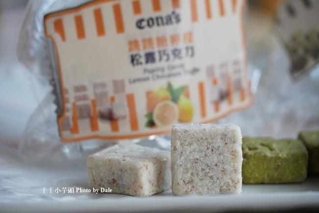 Cona's 妮娜巧克力夢想城堡20.JPG