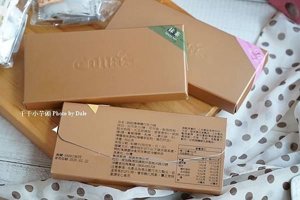 Cona's 妮娜巧克力夢想城堡38.JPG