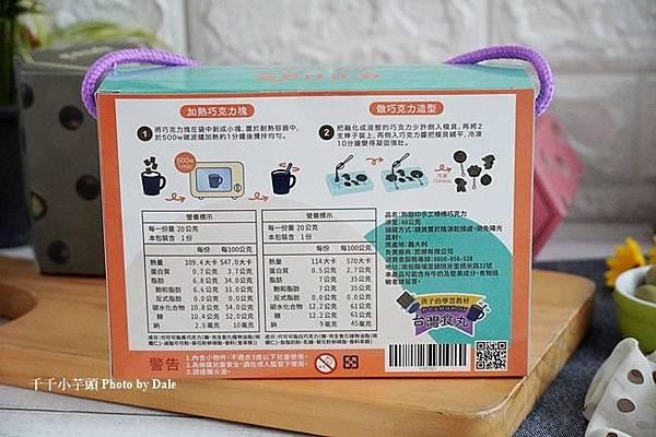 Cona's 妮娜巧克力夢想城堡46.JPG