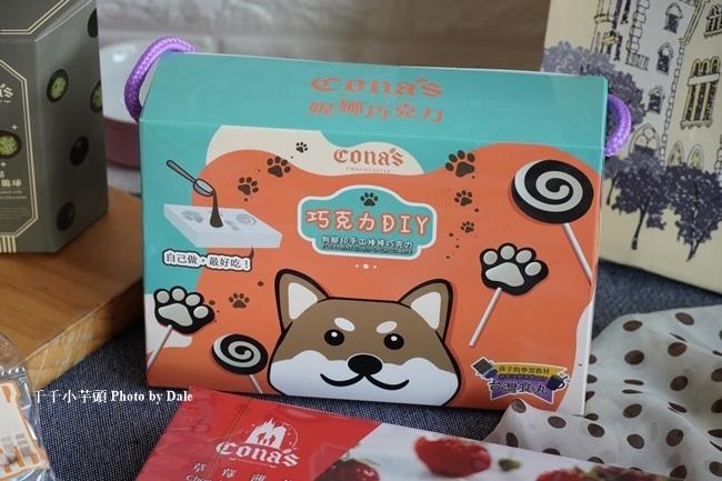 Cona's 妮娜巧克力夢想城堡47.JPG
