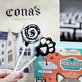 Cona's 妮娜巧克力夢想城堡59.JPG