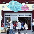 Sonmil乳膠達人天然乳膠床墊1.JPG
