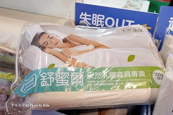 Sonmil乳膠達人天然乳膠床墊7.JPG