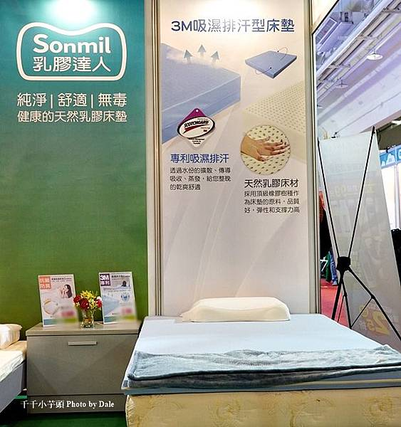 Sonmil乳膠達人天然乳膠床墊11.JPG