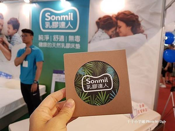 Sonmil乳膠達人天然乳膠床墊23.jpg