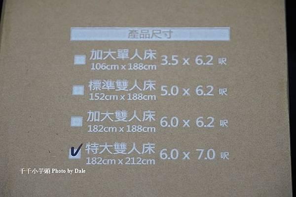 佶豐保潔墊6.JPG