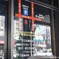 舞古賀涮涮屋5.JPG