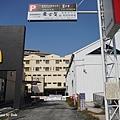 舞古賀涮涮屋2.JPG