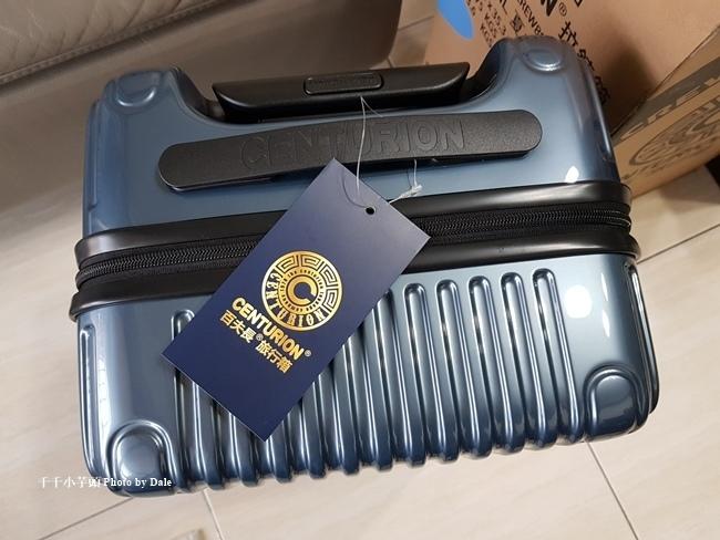 百夫長20吋行李箱3.jpg