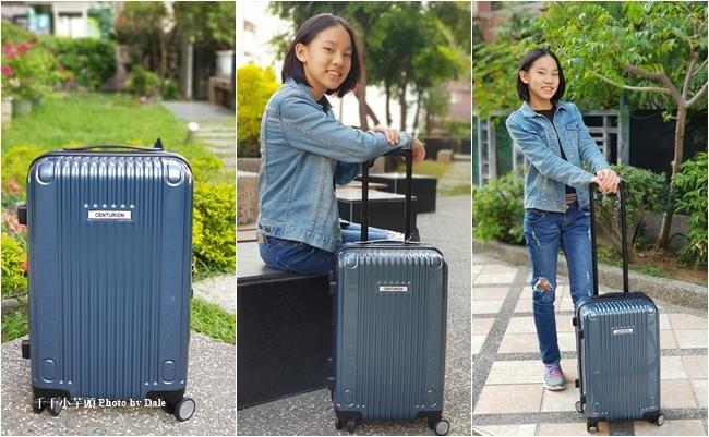 百夫長20吋行李箱15