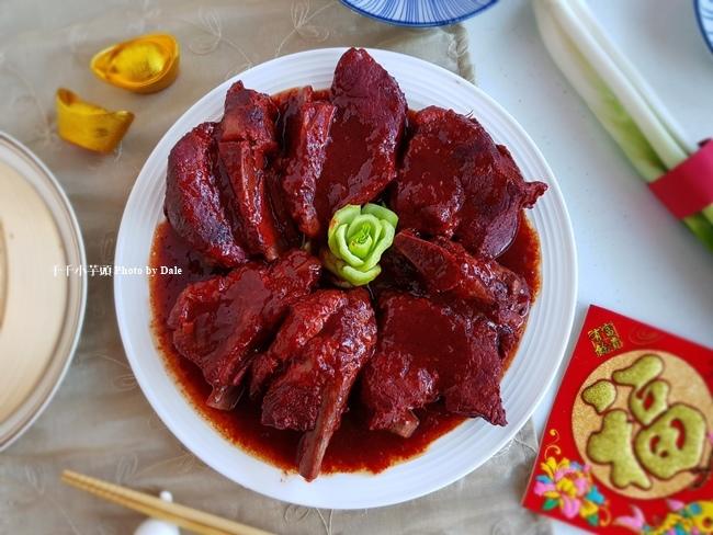 復興空廚年菜A20.jpg
