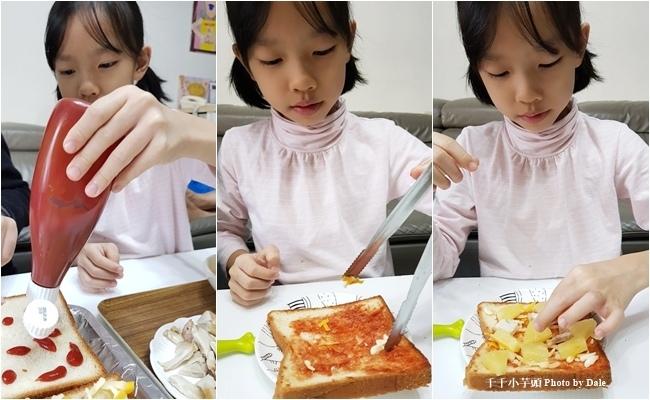 燻雞鳳梨pizza3.jpg