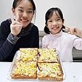 燻雞鳳梨pizza4.jpg
