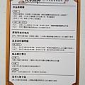 復興空廚年菜B3.jpg