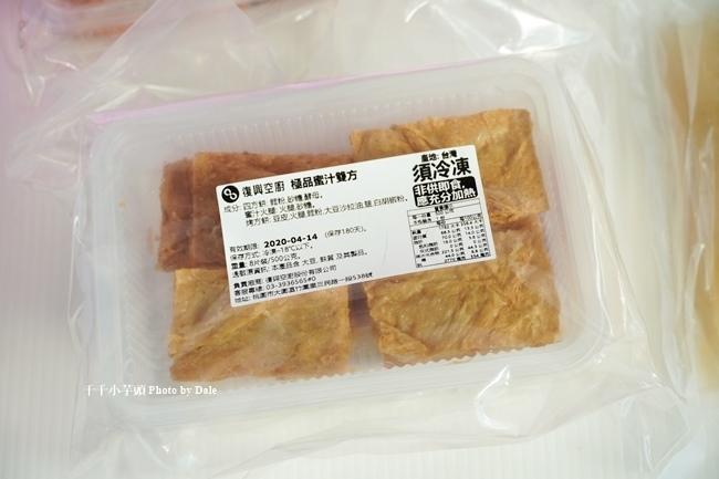 復興空廚年菜B8.JPG