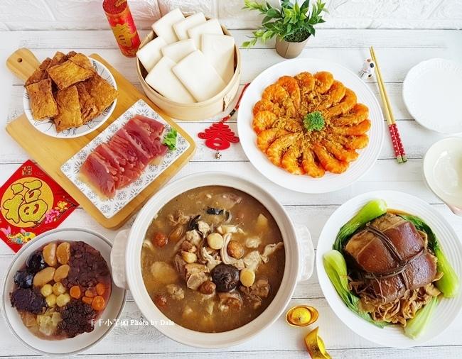 復興空廚年菜B25.jpg