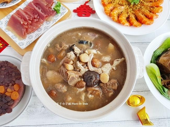 復興空廚年菜B26.jpg