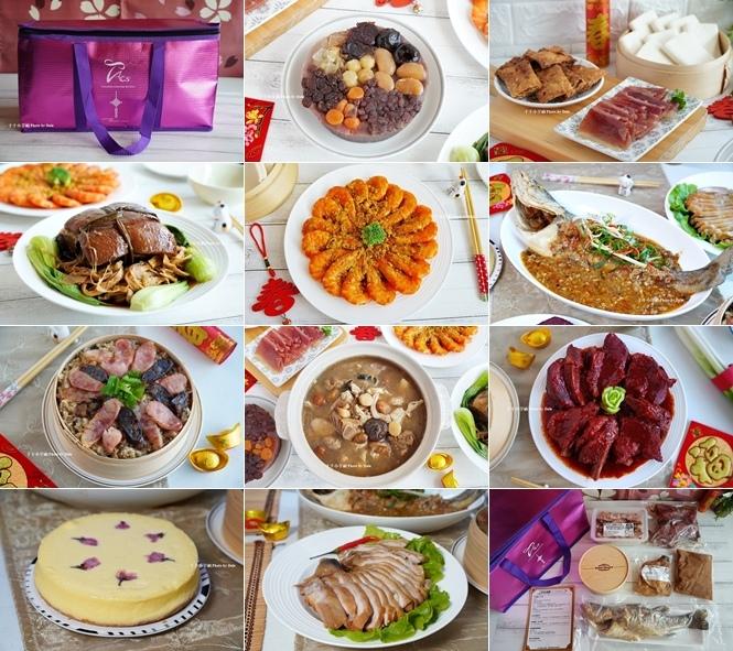 復興空廚年菜B45.jpg