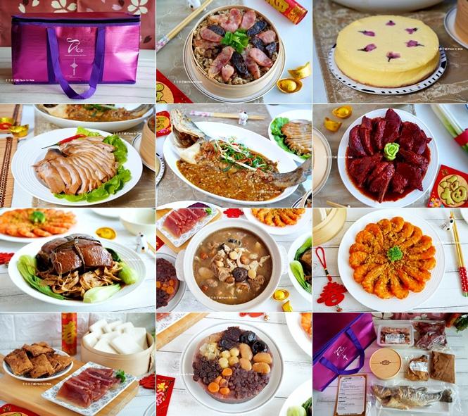 復興空廚年菜
