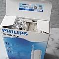 【Philips飛利浦】智能護齦音波震動牙刷電動牙刷3.JPG