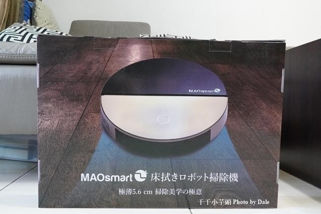 【日本Bmxmao】MAOsmart 2 掃地機器人1.JPG