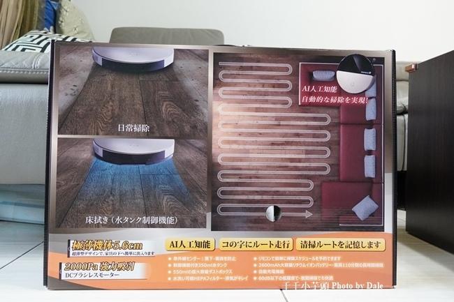 【日本Bmxmao】MAOsmart 2 掃地機器人2.JPG