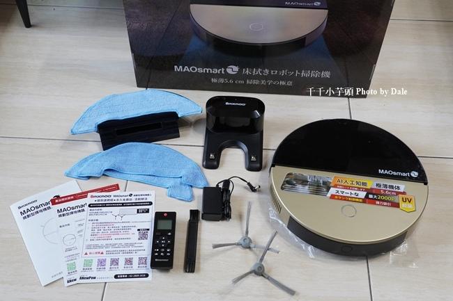 【日本Bmxmao】MAOsmart 2 掃地機器人7.JPG