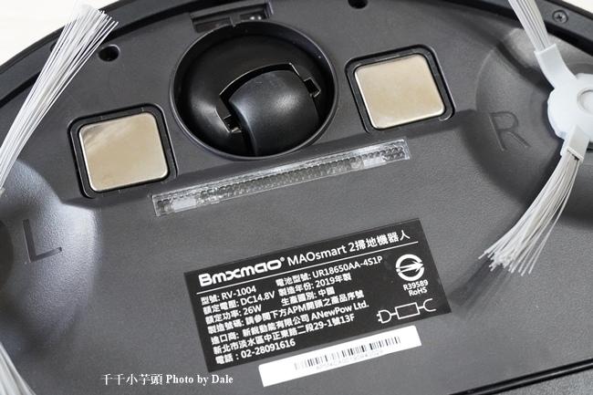 【日本Bmxmao】MAOsmart 2 掃地機器人12.JPG