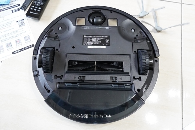 【日本Bmxmao】MAOsmart 2 掃地機器人9.JPG