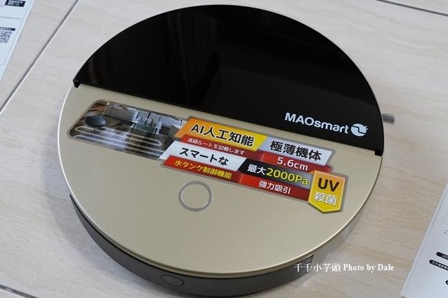 【日本Bmxmao】MAOsmart 2 掃地機器人14.JPG