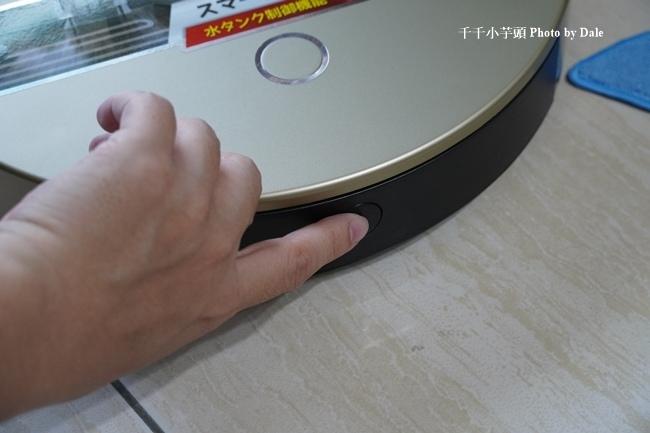 【日本Bmxmao】MAOsmart 2 掃地機器人18.JPG