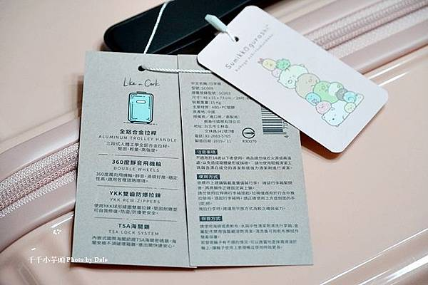 Norns角落生物行李箱10.JPG