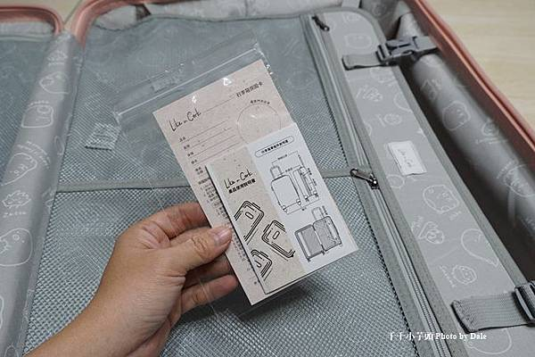 Norns角落生物行李箱18.JPG
