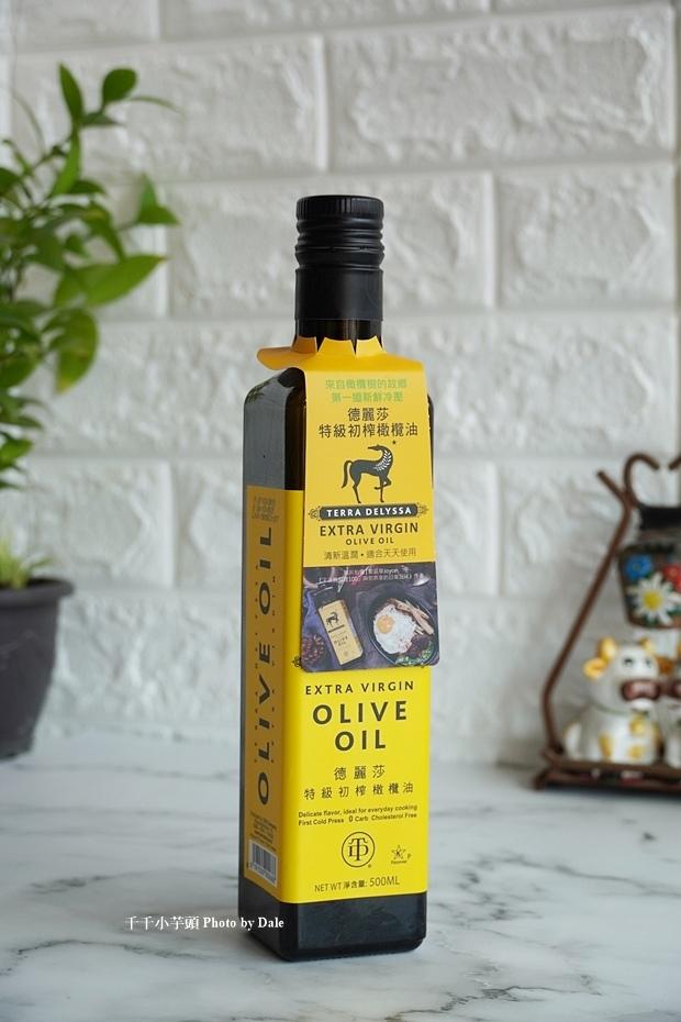德瑞莎橄欖油1.JPG