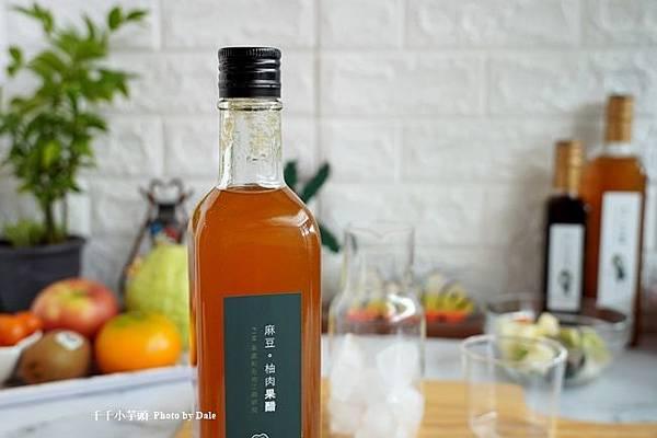 PIM柚一村果醋4.JPG