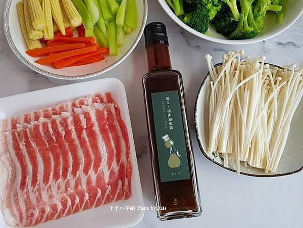 和風鮮蔬豬肉卷1.jpg