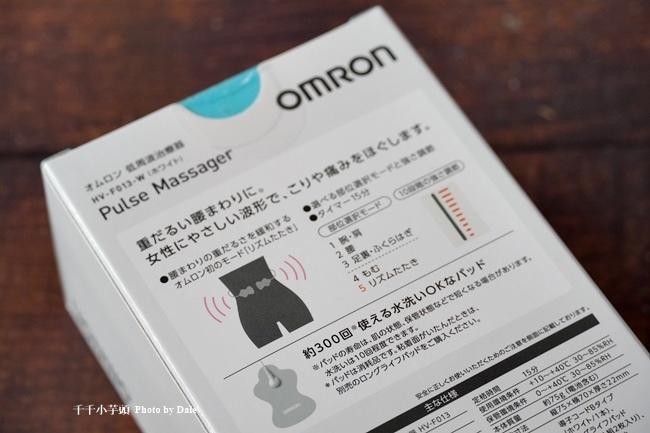 歐姆龍低週波治療器3.JPG