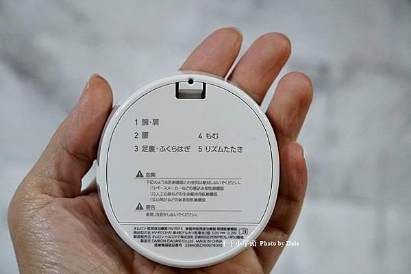 歐姆龍低週波治療器10.JPG