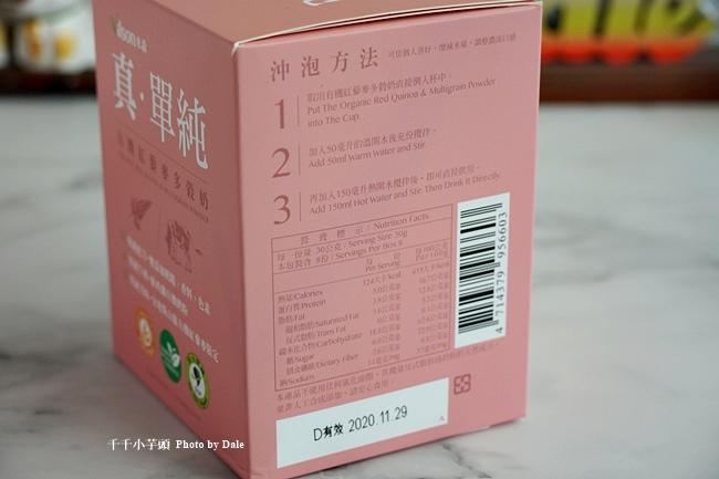 米森有機有機紅藜麥多穀奶4.JPG