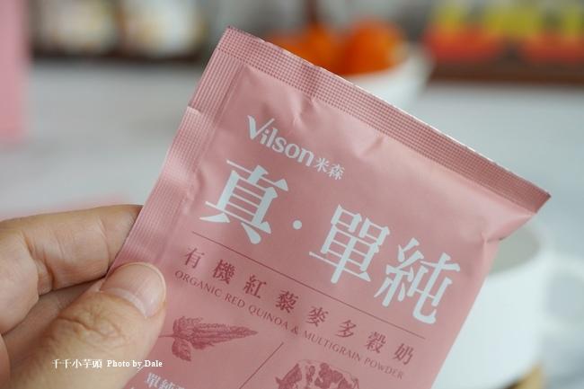 米森有機有機紅藜麥多穀奶8.JPG