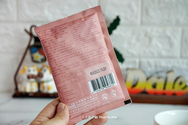 米森有機有機紅藜麥多穀奶7.JPG