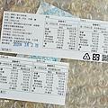 嗨嗨千層水滴蛋捲6.JPG