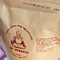 媽媽雞蛋鬆煎餅3.JPG