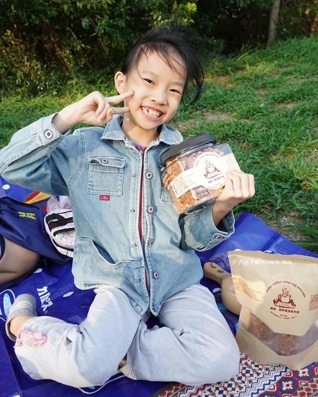 媽媽雞蛋鬆煎餅5.JPG