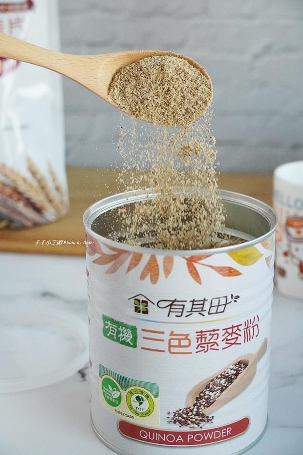 有其田多穀植物奶11.JPG