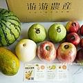 游游農產水果箱5.JPG