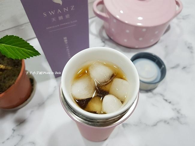 【SWANZ】好提杯-陶瓷火炬杯14.jpg